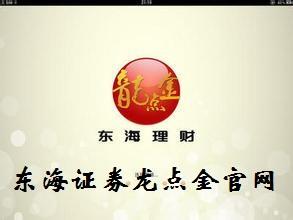 苏宁官网电话客服_东海证券官网客服电话_小米盒子官网电话客服