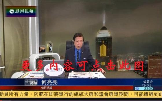 凤凰谷论坛 李迅雷:中国经济增速稳中有降2019买自己买不到的东西