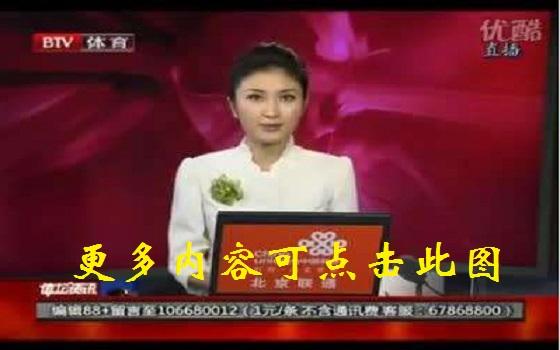 卫视直播_北京卫视在线直播