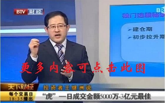 """《毒液:致命守护者》内地票房突破10亿元""""毒液""""饰演者录视频感谢中国影迷"""