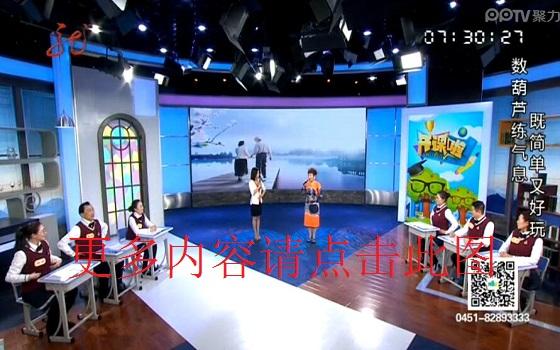 黑龙江卫视节目表今天