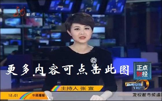 黑龙江都市频道直播新闻夜航