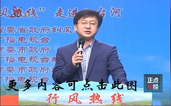 黑龙江新闻频道_黑龙江新闻频道回放