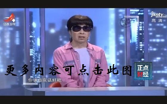 卫视直播_江西卫视_江西卫视金牌调解直播
