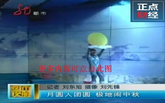 黑龙江电视台都市频道新闻夜航_在线视频直播