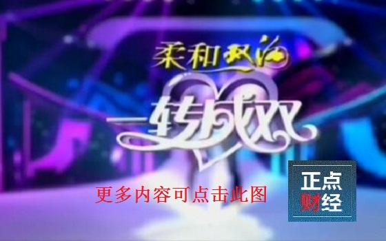 江苏电视台现场直播_江苏电视台一转成双_在线视频直播