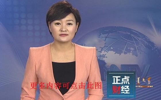 内蒙古电视台蒙古语卫视频道_内蒙古电视台蒙古语卫视频道