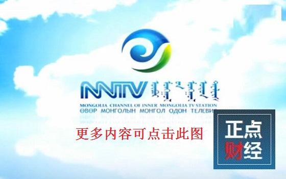 内蒙古电视台蒙古语卫视频道体育大观