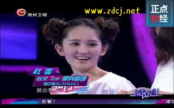 卫视预告_贵州卫视直播在线观看高清电视台