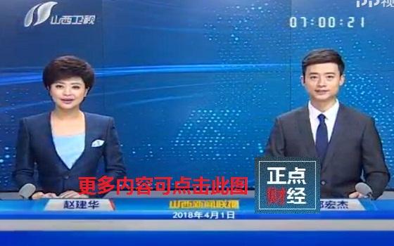 卫视直播_山西卫视在线直播