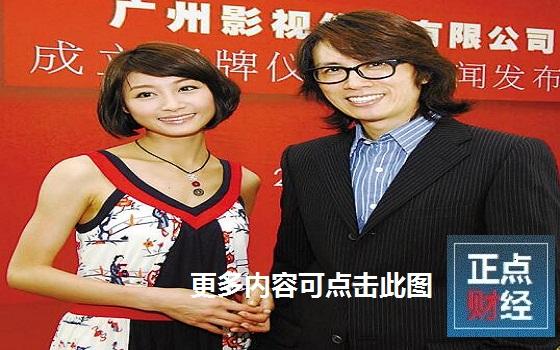 真情追踪栏目_广州影视频道节目表_广州影视频道节目回看
