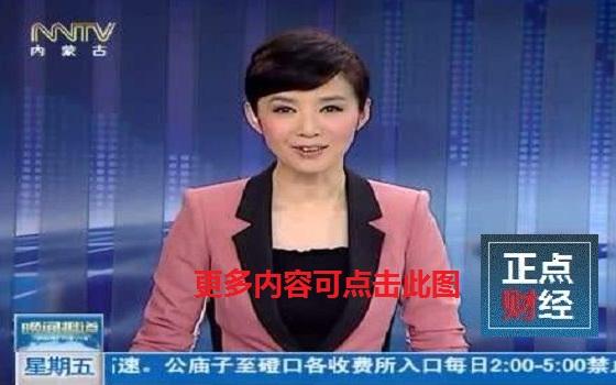 卫视直播_内蒙古卫视直播回看